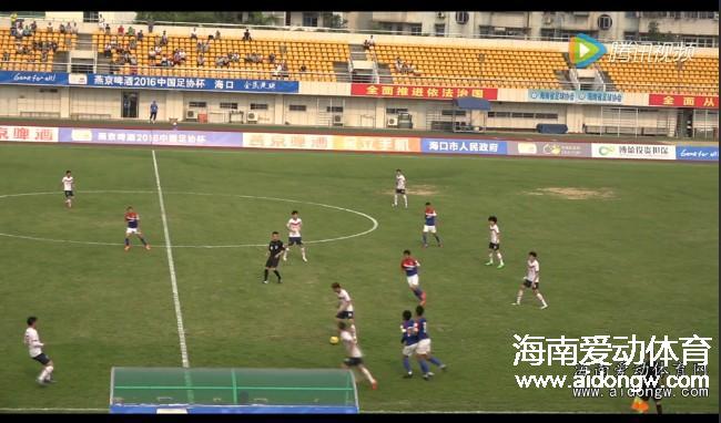 【视频】2016足协杯第二轮海口博盈海汉VS深圳佳兆业全场集锦