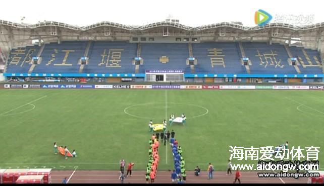 【视频】中乙第一轮:海口博盈海汉客场0:2成都钱宝全场集锦