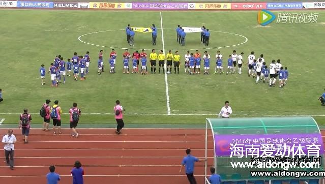 【视频】中乙第三轮:海口博盈海汉4:1上海聚运动全场集锦