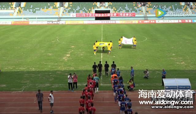 【视频】中乙第四轮:海口博盈海汉客场0:2梅县铁汉生态集锦