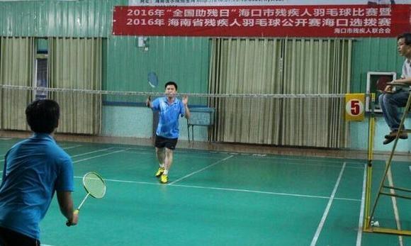 2016年海南省残疾人羽毛球公开赛海口选拔赛开拍