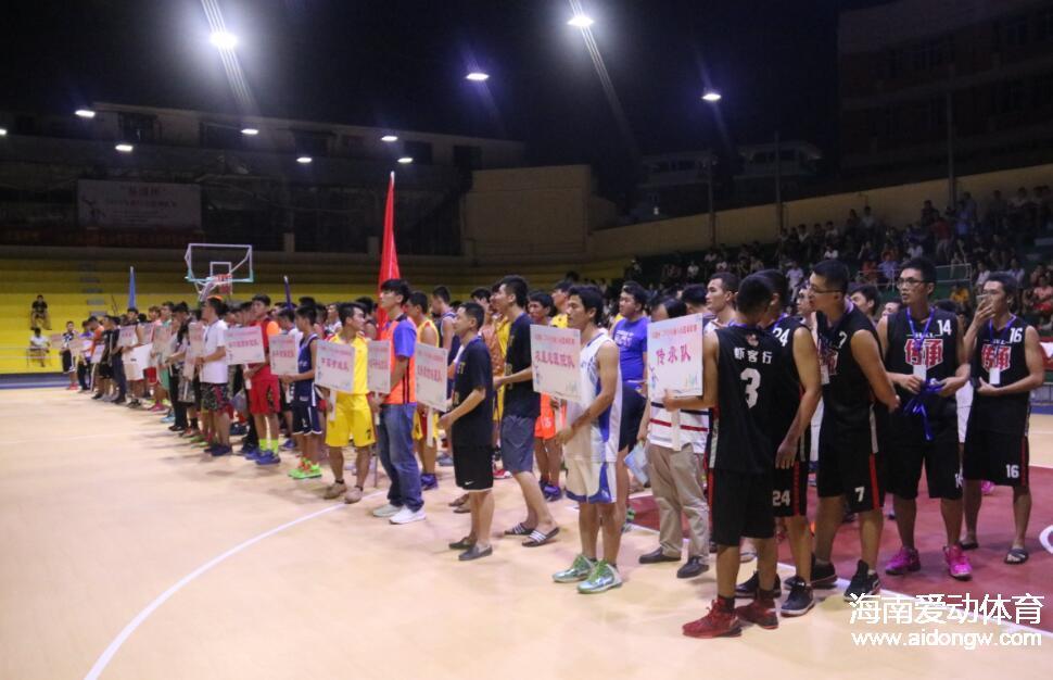 2016海口市篮球联赛开幕式花絮
