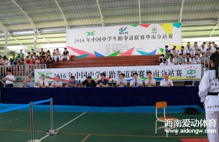 全国中学生跆拳道联赛华南分站赛 海口开幕
