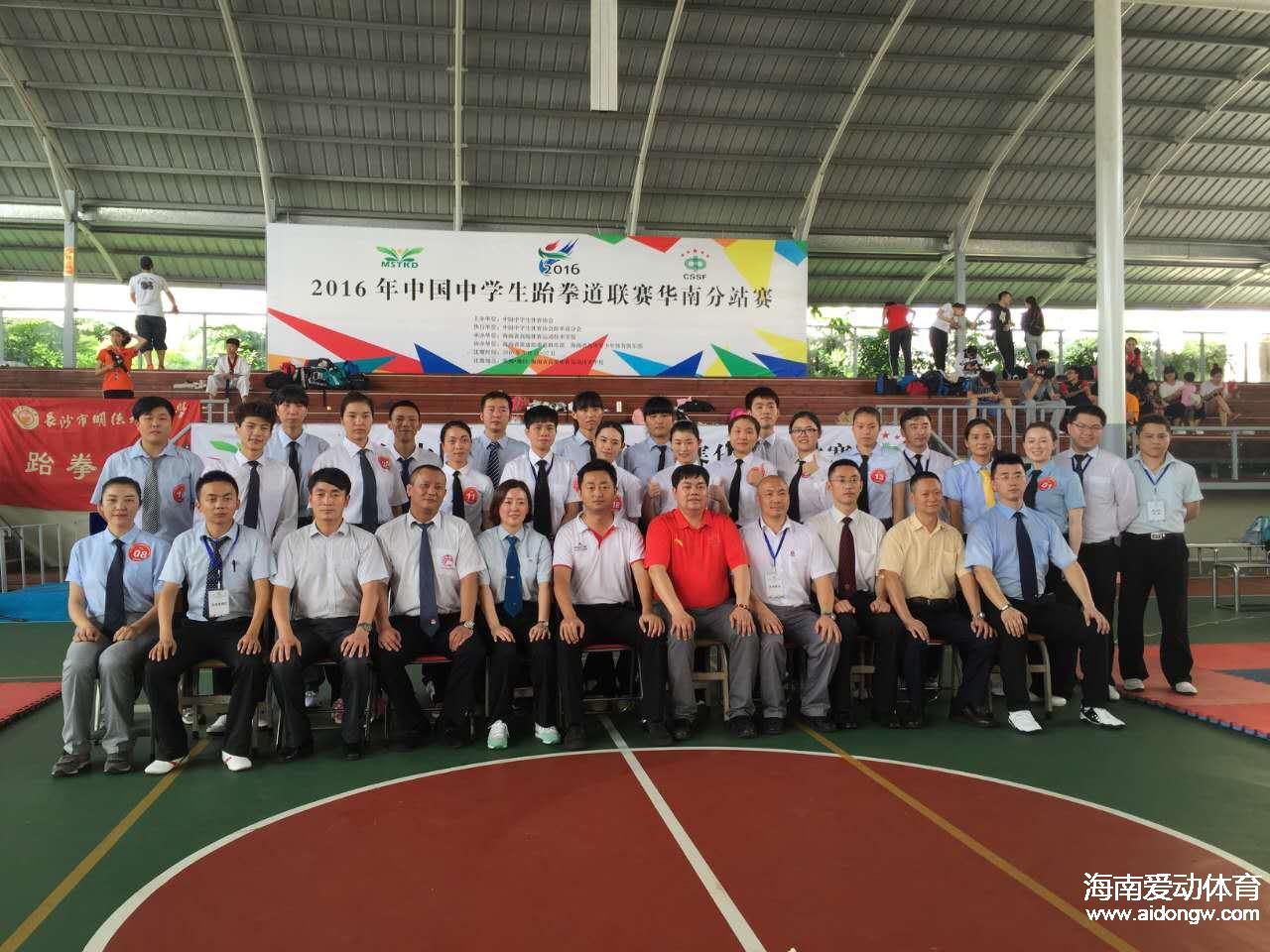 中国中学生跆拳道联赛华南分站赛落幕  海南代表队斩获4项冠军