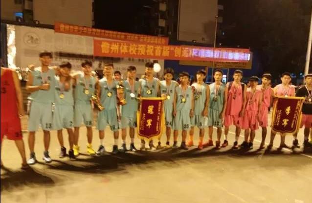 儋州市首届中学生篮球赛高中组落幕  猎鹰队夺得冠军