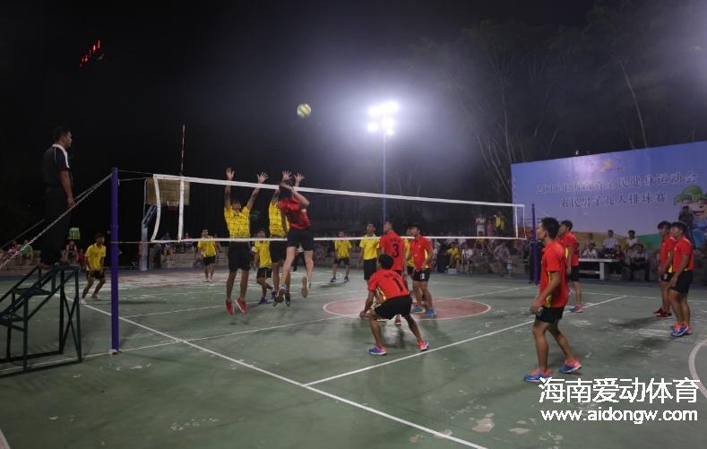 2016年海南省全民健身运动会农民排球赛白沙开幕式精彩图片