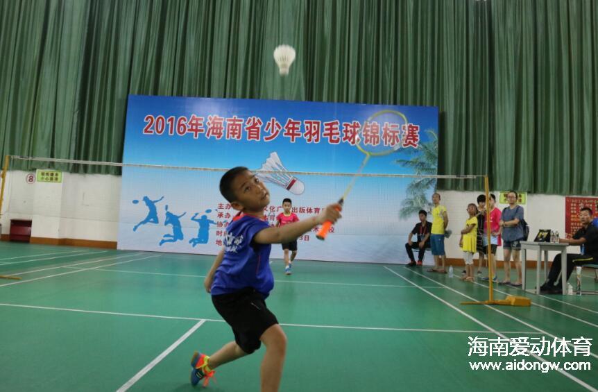《球照》激战羽毛球!2016年海南省少年羽毛球锦标赛海口开拍