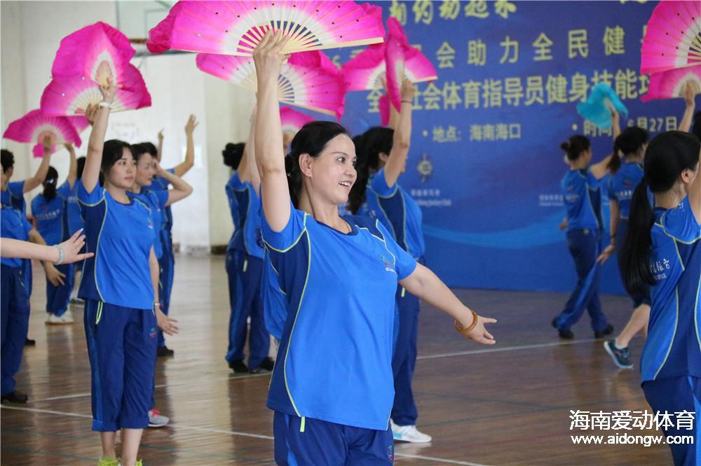 """""""相约动起来、健康中国人""""   全国社会体育指导员健身技能培训首站海口开班"""