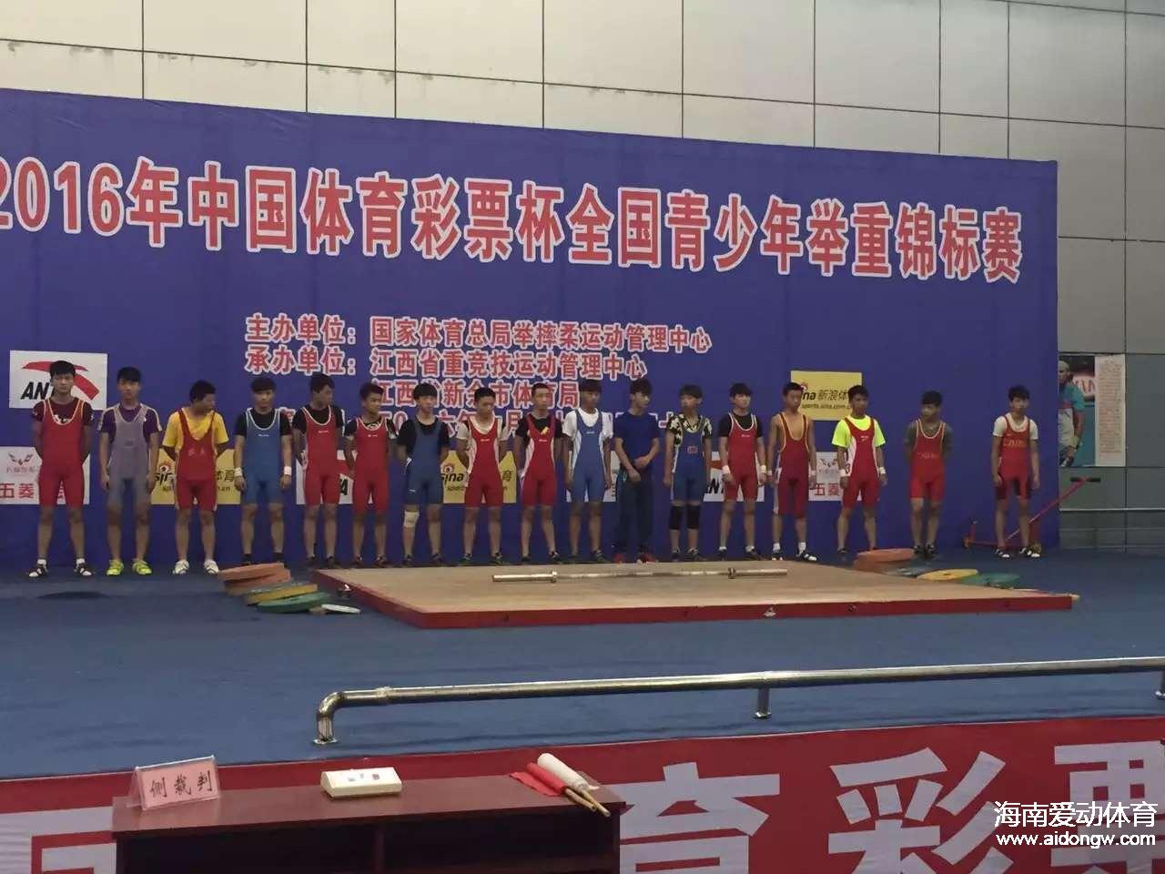 2016年全国青少年举重锦标赛新余站 邓小芳获女子14岁以下组48公斤级3金