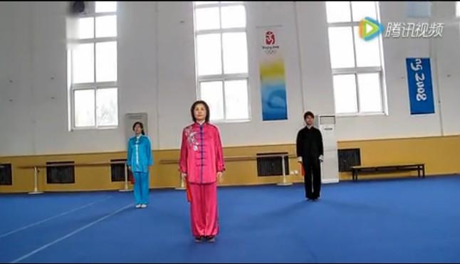 【视频】全国社会体育指导员培训教学视频《杨氏28式太极扇》