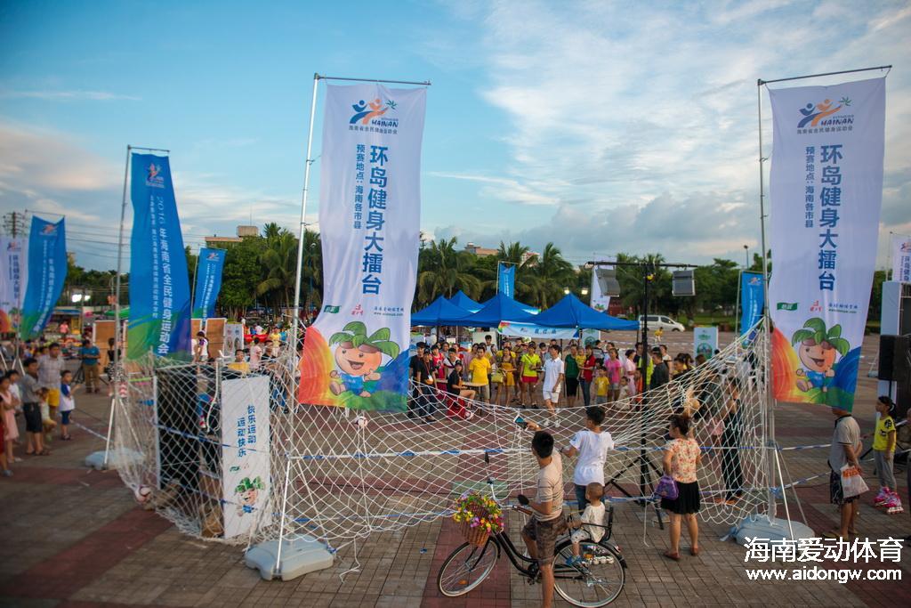【全民健身】环岛健身大擂台比赛在陵水、东方火热进行中
