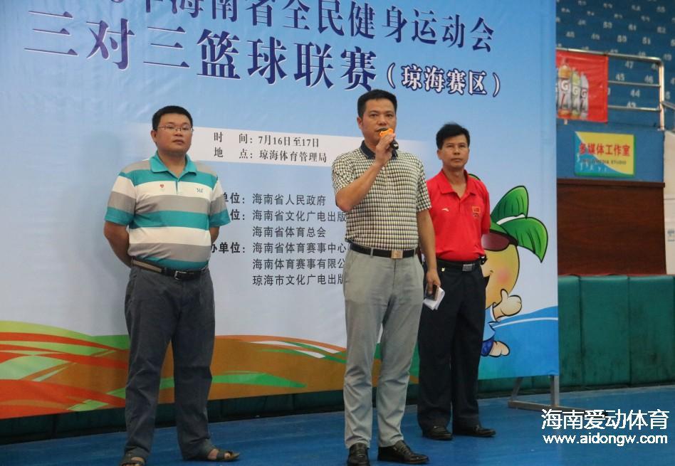 《球照》海南省全民健身运动会三对三篮球赛琼海赛区开赛啦!