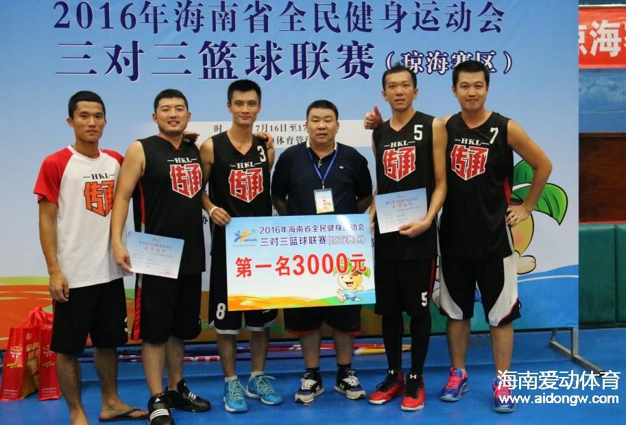 《球照》2016年海南省全民健身运动会三对三篮球联赛琼海赛区落幕