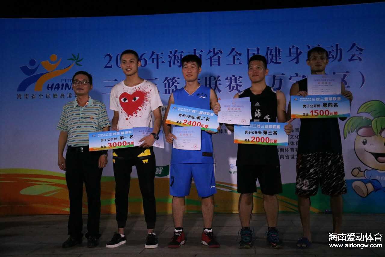 《球照》全民健身运动会三对三篮球赛万宁赛区收官 五指山和陵水赛区火热报名中