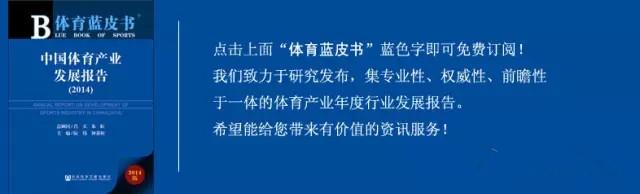 国家体育总局武术中心关于印发《中国武术发展五年规划(2016-2020年)》的通知