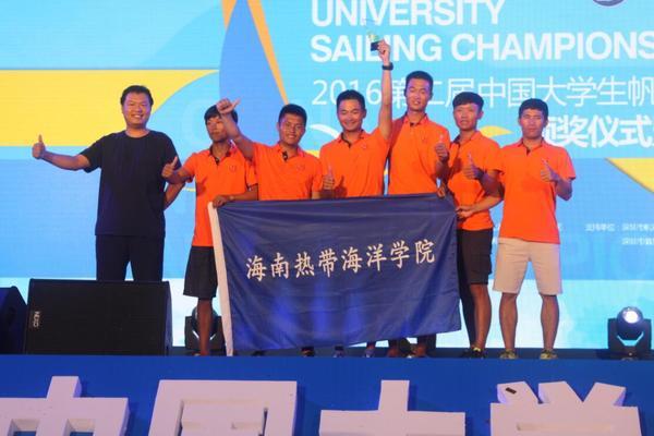【帆船】海南两所高校获第二届中国大学生帆船锦标赛DC22组别冠亚军
