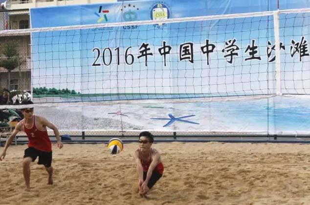 2016年中国中学生沙滩排球锦标赛落幕 海南队揽获多组别冠军