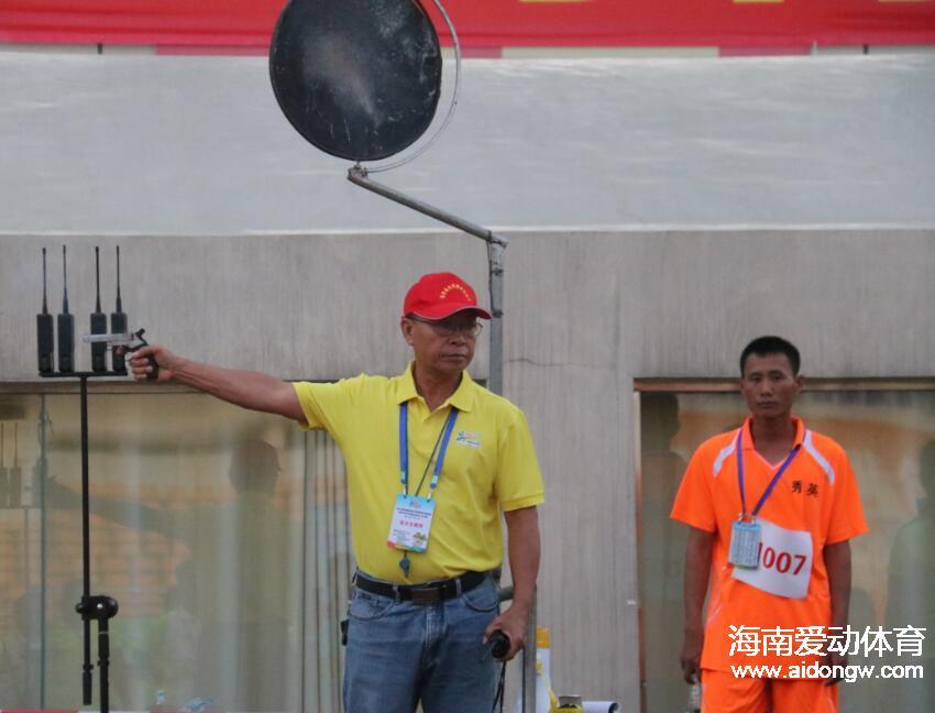全民健身运动会发枪员陈礼福:发枪次数是往届的一倍