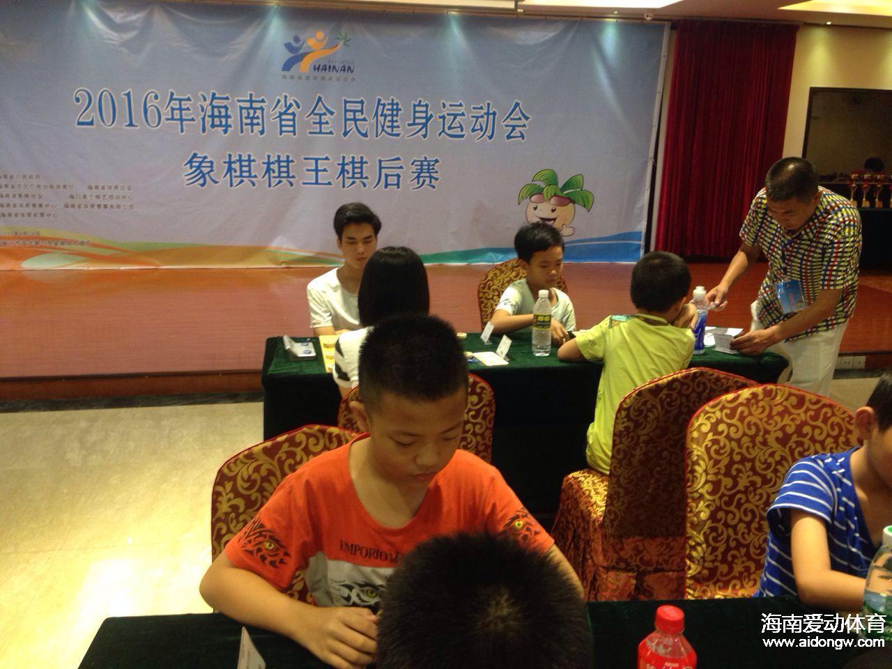 2016年海南省全民健身运动会象棋棋王棋后赛开赛 194名棋手同台竞技
