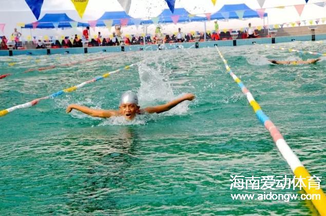 2016年海南省全民健身运动会业余游泳比赛9月10举行