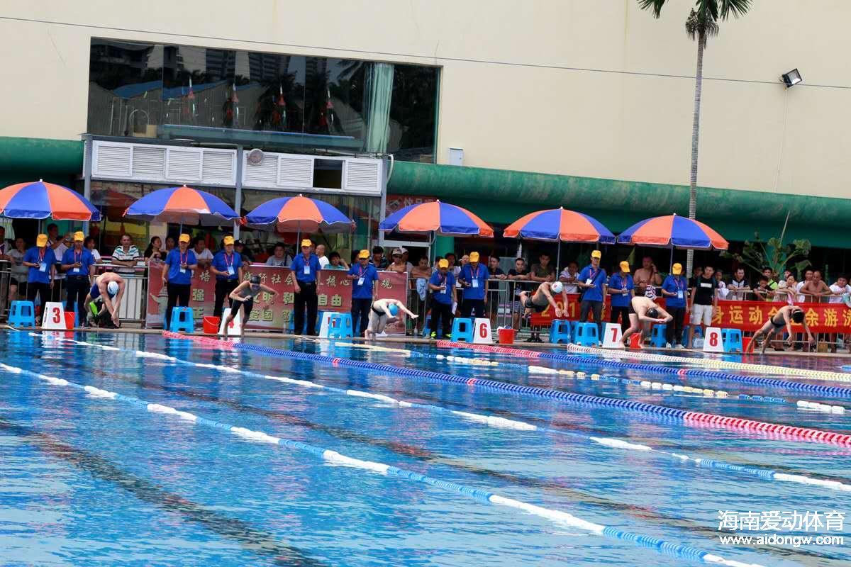 2016海南省全民健身运动会业余游泳赛开赛 103名游泳爱好者共享水中快乐