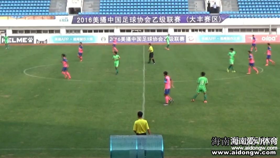 【视频】中乙同名赛:海口博盈海汉客场5:3江苏盐城全场集锦