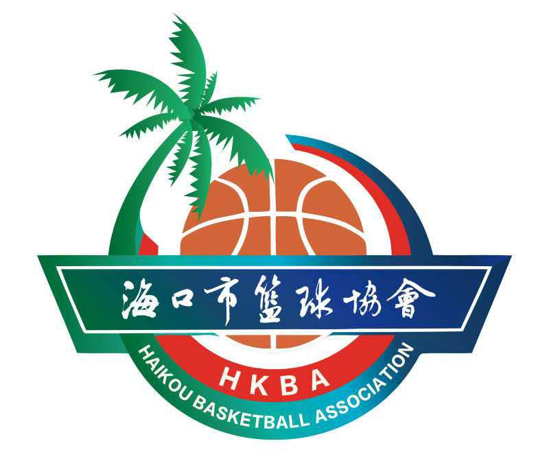 海口市篮球协会