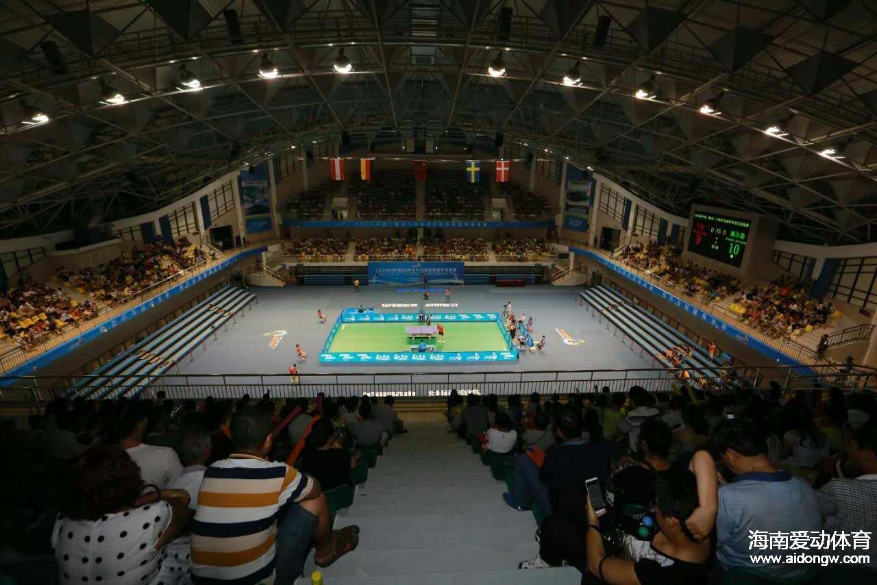 2016年中国(陵水)中欧乒乓球冠军表演赛