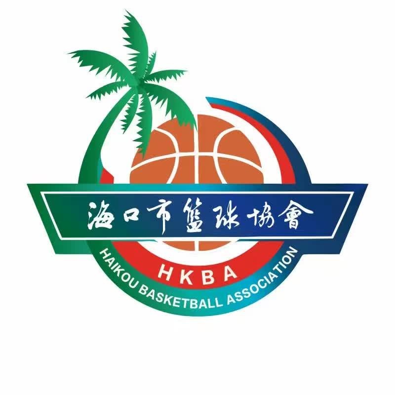 海口市篮球协会招兵买马  招聘结果出炉