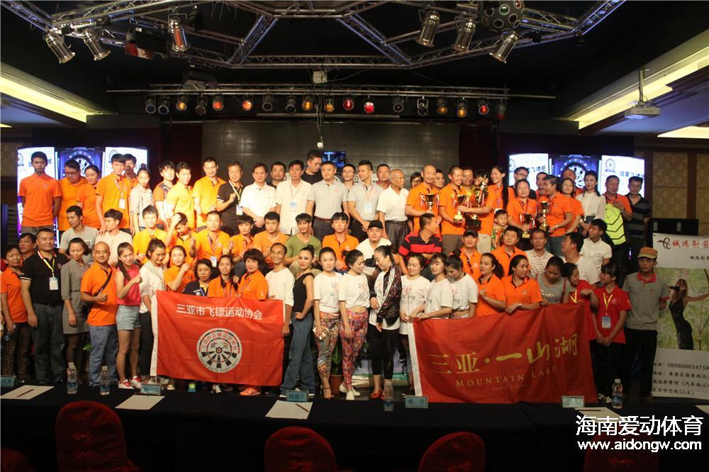 2016年海南省全民健身运动会飞镖公开赛落幕  王生瑞、刘雪梅分获男女组冠军
