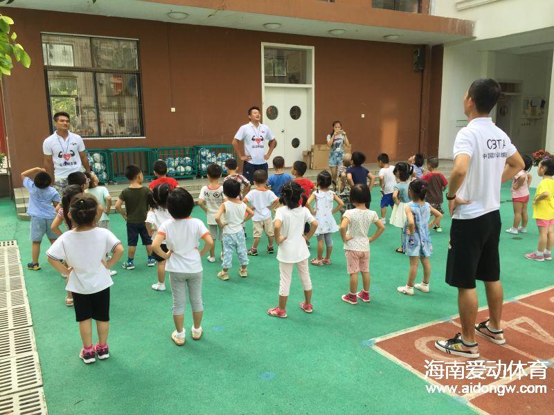 海口省级示范幼儿园与中国篮训联盟开展幼儿注册送彩金38不限id项目