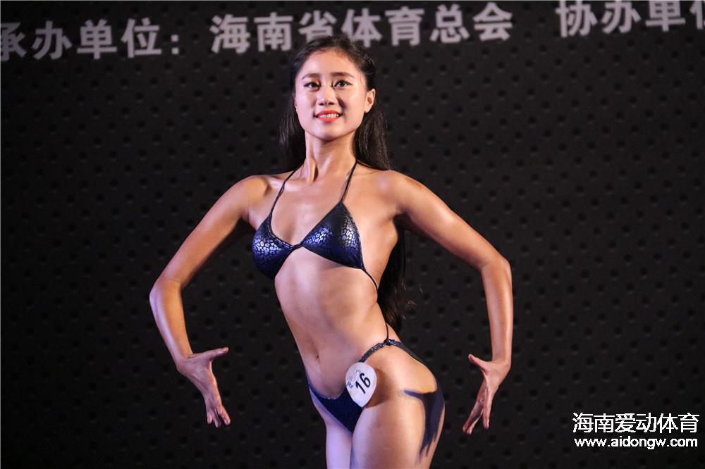 2016年海南省全民健身运动会健美健身比赛11月26日海口举行