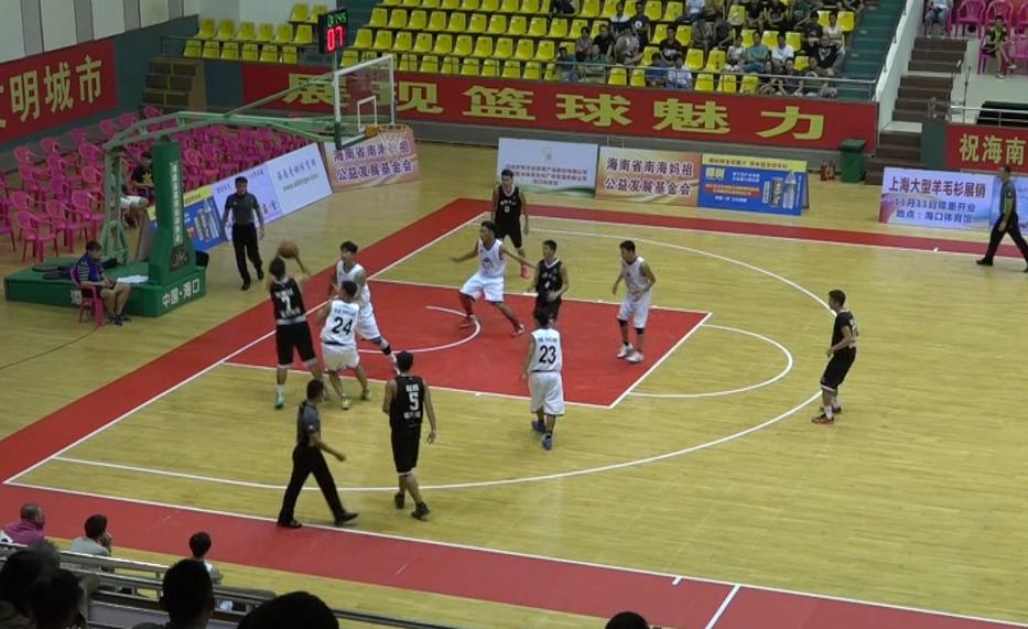 【比赛录像】男子篮球精英赛华盛和平82:70海南大学