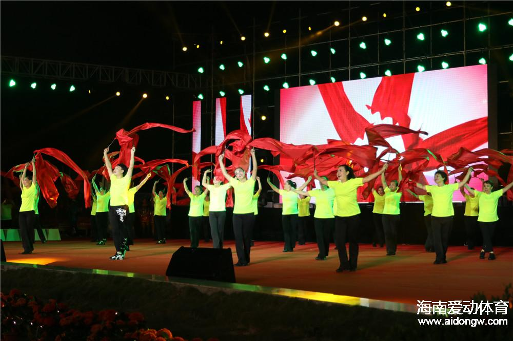 2016年全国广场舞大赛总决赛暨中国广场舞公开赛陵水盛大开幕