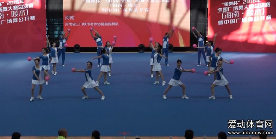 【广场舞】河南省三门峡市老体协健身操舞队