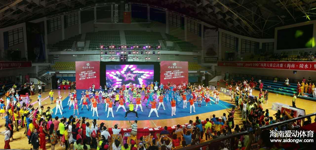 2016年全国广场舞大赛总决赛暨中国广场舞公开赛圆满落幕