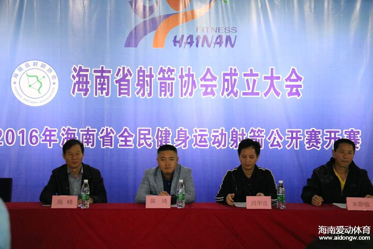 海南省射箭协会成立 任应求当选首任会长