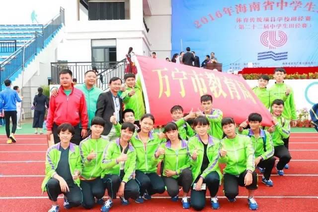 2016年海南省中学生运动会田径赛万宁闭幕