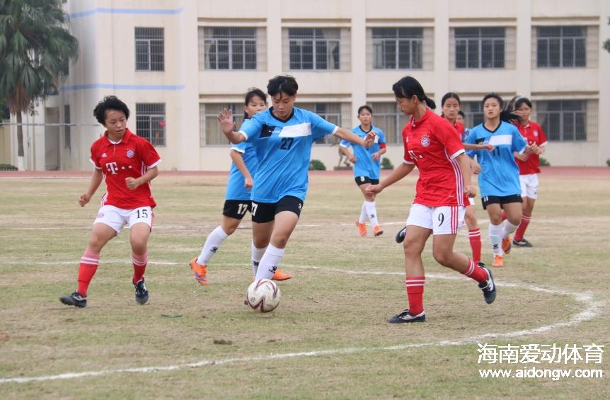 海口市校园足球联赛第六轮战报:女足比赛同样精彩
