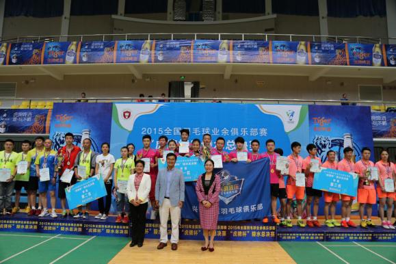 2016年全国羽毛球业余俱乐部赛海南陵水总决赛12月17日陵水开拍 32支队伍参赛