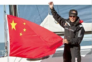 海帆赛形象大使郭川获中国劳伦斯最佳体育精神奖 妻子:我真的非常想念他