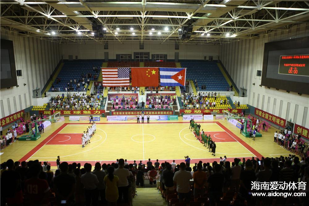 古巴国家队85:65海医二附院 华盛和平82:114美国格威兹利