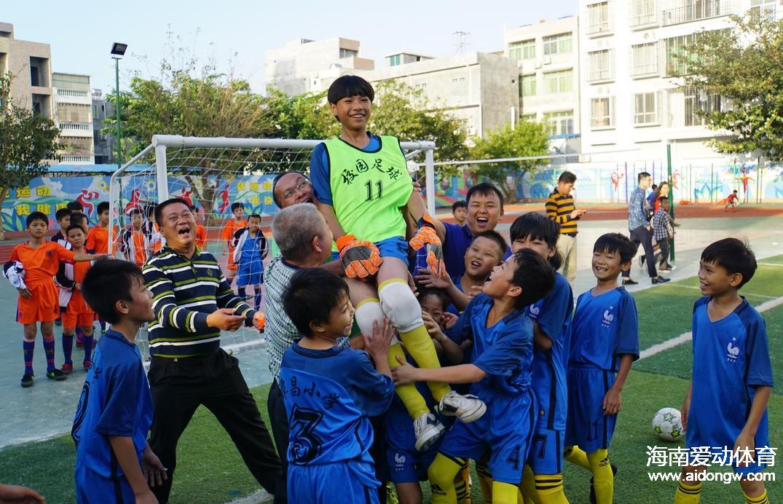 澄迈县首届小学生校园足球联赛圆满闭幕 谭昌小学夺冠