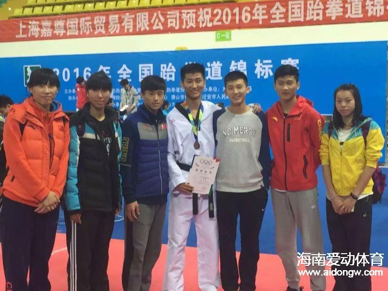 海南运动员王重震、江亨南授封运动健将称号