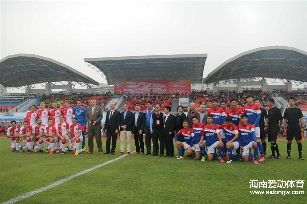 【录像】第四届中国足球冬季海南秀:海口博盈0:3捷克布拉格斯拉维亚友谊赛视频回顾