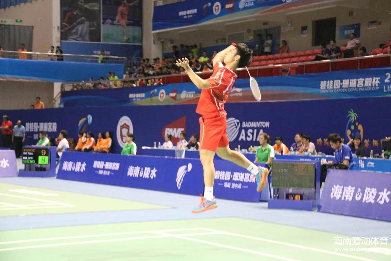 2017年中国(陵水)国际羽毛球挑战赛第二轮战罢  1/4决赛晋级选手名单出炉