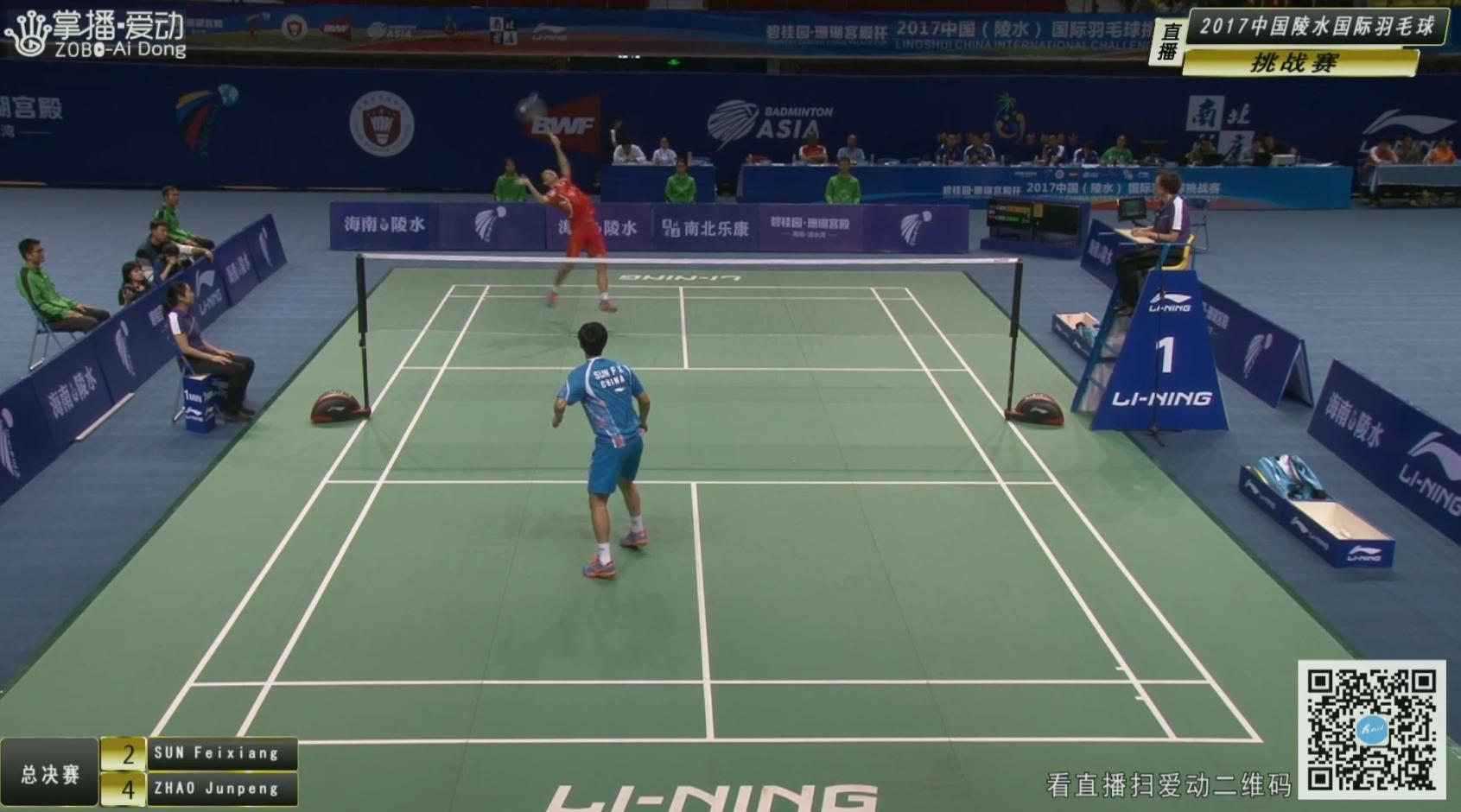 【录像】2017中国·陵水国际羽毛球挑战赛男单决赛