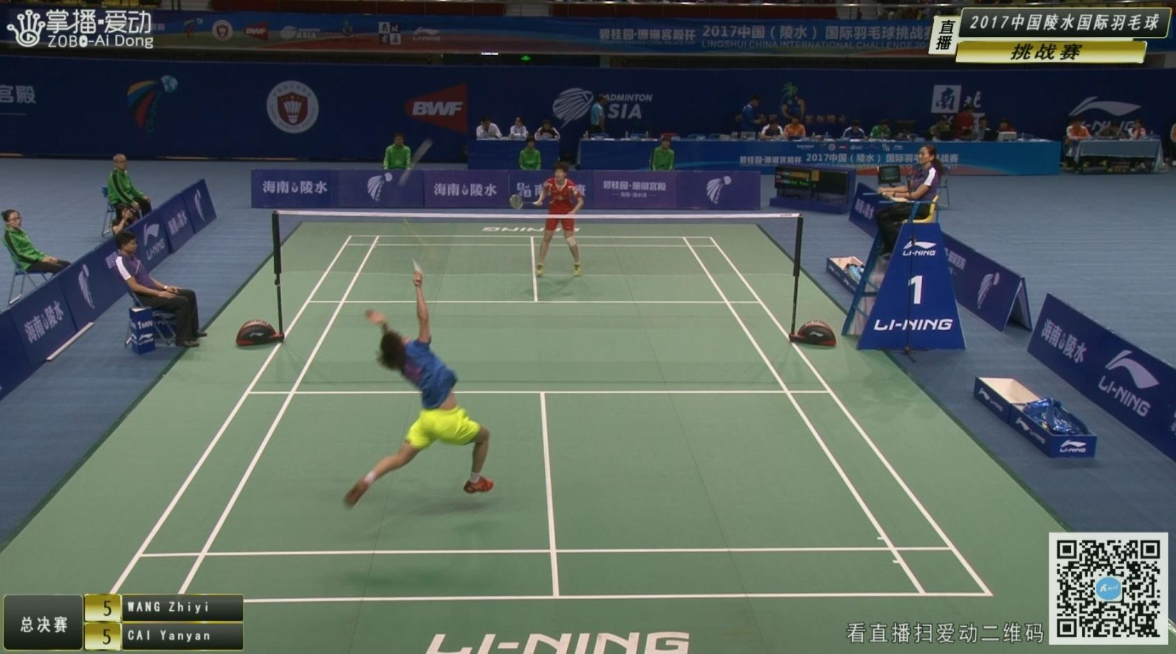 【录像】2017中国·陵水国际羽毛球挑战赛女单决赛