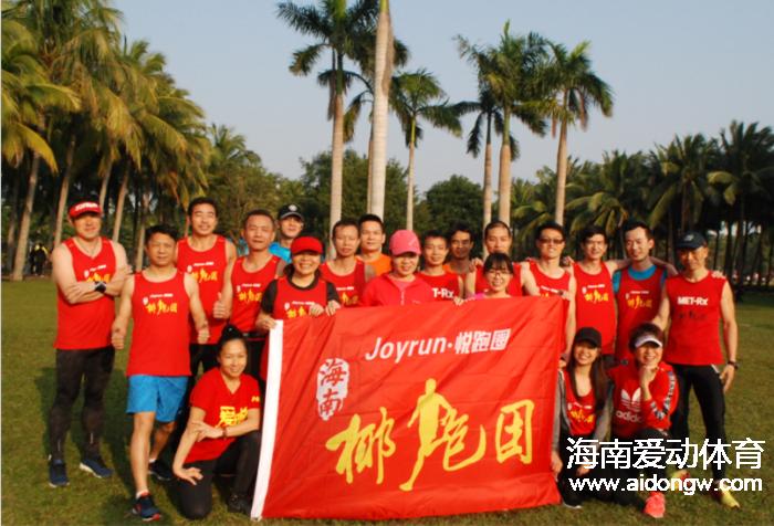 跑团跑友开始约跑  备战海南(三亚)国际马拉松:仅剩10天要减量调整