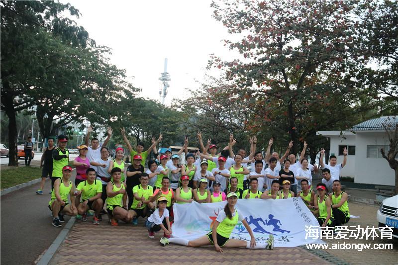 鹿城跑者:嘿!海南国际马拉松我们准备好了  老、中、青全力出击与三亚共奔跑